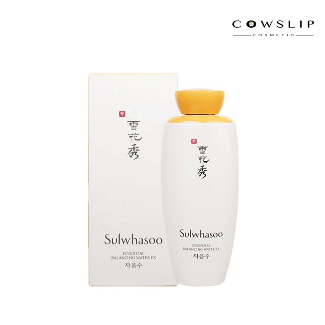 Hướng dẫn sử dụng bộ mỹ phẩm sulwhasoo - my-pham - Shop bán mỹ phẩm